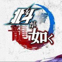 新品发售:《人中北斗》PS4数字版中文游戏