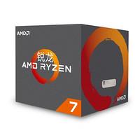 ASUS 华硕 PRIME B450M-A 主板+AMD 锐龙 2700 处理器 板U套装