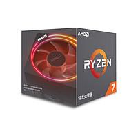 AMD 锐龙 Ryzen 7 2700X CPU处理器
