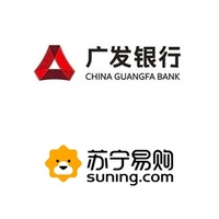 广发银行 X 苏宁易购 每周五线上信用卡快捷支付