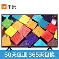MI 小米电视 4A L32M5-AZ 32英寸 高清 液晶电视  标准版
