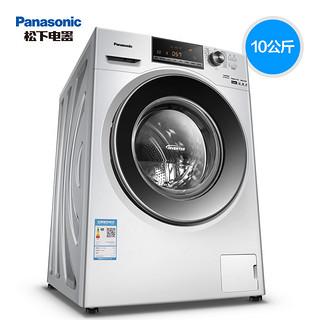 Panasonic 松下 XQG100-EG120 10kg 洗烘干一体