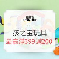 促销活动:亚马逊中国 儿童节 孩之宝玩具