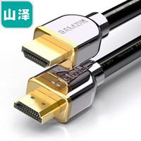 SAMZHE 山泽 HDMI数字高清线 豪华镀金版 8.0米