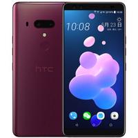历史低价:HTC 宏达电 U12+ 智能手机 全网通 6GB+128GB