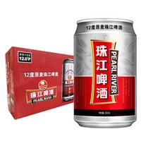 PEARL RIVER 珠江啤酒 原麦 啤酒 330ml*24听 整箱装