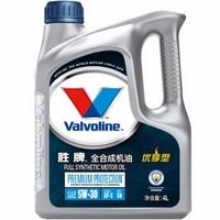 5日0点:Valvoline 胜牌 优享型全合成机油 5W-30 SN级 4L +凑单品