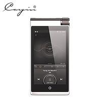 历史低价:CAYIN 凯音 I5 安卓 无损播放器