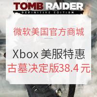微软商城Xbox One美服游戏特惠活动