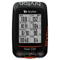 bryton 百锐腾 R330E 中文GPS WiFi轨迹导航 无线码表