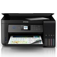 11日0点:EPSON 爱普生 L4168 墨仓式打印一体机