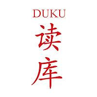 DUKU/读库