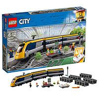 考拉海购黑卡会员:LEGO 乐高 城市系列 60197 客运火车