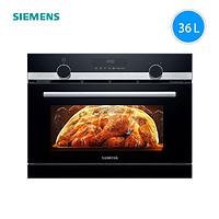 历史低价:SIEMENS 西门子 CP565AGS0W 嵌入式微蒸烤一体机 36L