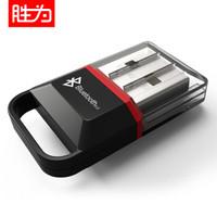 shengwei 胜为 UDC-324B USB4.0蓝牙适配器
