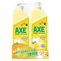 AXE 斧头 柠檬护肤洗洁精 1.3kg*2