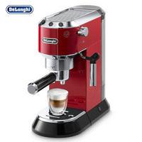 Delonghi 德龙  EC680 泵压式咖啡机 红色