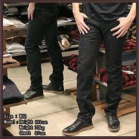 Studio D'artisan SD-107 男士修身牛仔裤