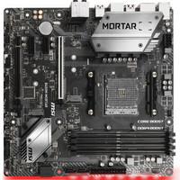 AMD R5 3500X + 微星 B450M MORTAR MAX迫擊炮 板U套裝 *2件