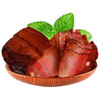 松桂坊 五花腊肉