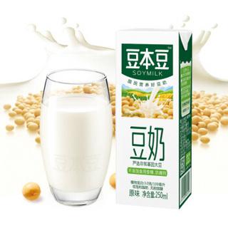 豆本豆 原味豆奶 250ml*15盒