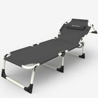 瑞仕达 Restar 折叠床办公室单人简易午休床 折叠躺椅 带支撑杆三折床0113