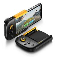 FlyDigi 飞智 黄蜂 手机游戏单手手柄 X版(iPhone X)