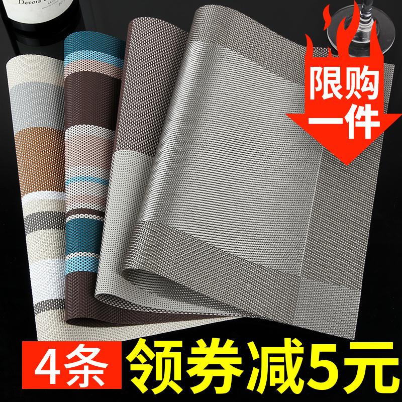 apogee 爱宝奇 PVC隔热西餐垫 30*45cm 四条装