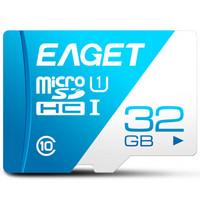 憶捷(EAGET)T1 32GB Class10高速手機內存卡 MicroSDHC UHS-I平板電腦行車記錄儀存儲卡 TF卡