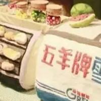 中国哪里的老冰棍儿最好吃?