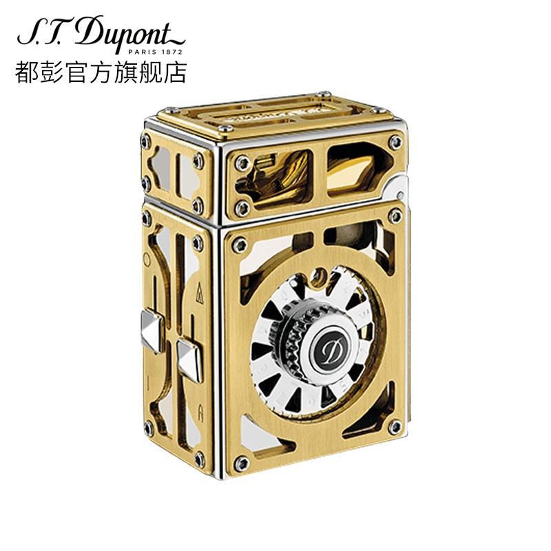 S.T.Dupont 都彭 机械式打火机