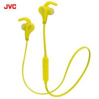 JVC 杰伟世 HA-ET800BT 蓝牙入耳式耳机