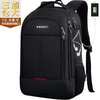 爱登堡电脑包双肩包男士14/15.6英寸防水大容量书包旅行背包 黑色643001-01