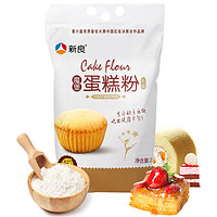 新良 魔堡蛋糕粉 2.5kg *2件
