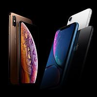 什么版本值得买:iPhone XS / XS Max / XR 新品购买指南