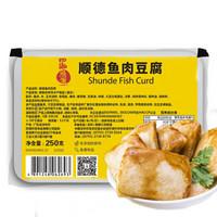四海  顺德鱼豆腐 250g *17件