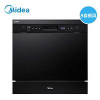 Midea 美的 K1 8套嵌入式洗碗机
