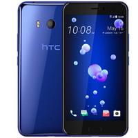 HTC U11 全网通智能手机 6GB+128GB 远望蓝
