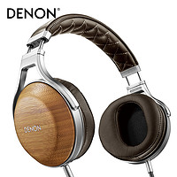 历史低价:DENON 天龙 AH-D9200 头戴式耳机