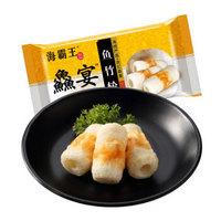 海霸王 鱼竹轮 鱻宴料理 125g 火锅丸子 火锅食材 烧烤食材(2件起售)