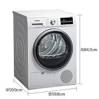 SIEMENS 西门子 WT46G4000W 干衣机 8公斤
