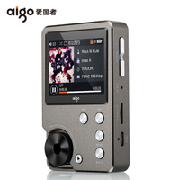 aigo 爱国者 MP3-105 PLUS 数码播放器