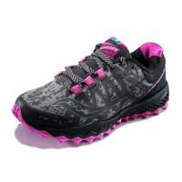 限尺码:Saucony 圣康尼 PEREGRINE 7 女款越野跑鞋