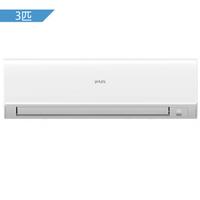 限地区、历史低价:YAIR 扬子 KFRd-72GW/(72Y0001)a-E3(B) 3匹 冷暖 壁挂式空调