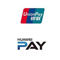 移动端:全国多城  银联  X Huawei Pay  充公交卡