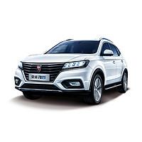 购车必看:上汽荣威 RX5 线上专享优惠