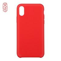 京东京造 iPhone XS/X 液态硅胶保护套 红色