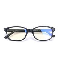 CARTELO 卡帝乐鳄鱼 防蓝光眼镜 送眼镜布