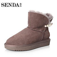 SENDA 森达 3GN22DD7 雪地靴