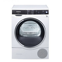 历史低价:SIEMENS 西门子 WT47U6H00W 9KG 干衣机